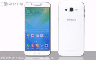 Samsung Galaxy A8 muestra su delgadez en vídeo