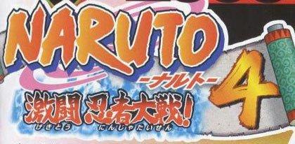 Naruto 4 en desarrollo para Gamecube