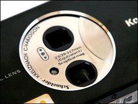 Kodak EasyShare V570: fotos y análisis