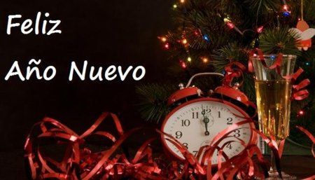 Xataka On os desea un feliz y próspero 2012