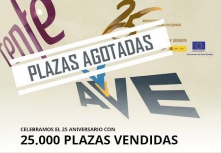 Plazas Ave