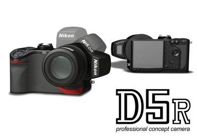Nikon D5R: modelo conceptual