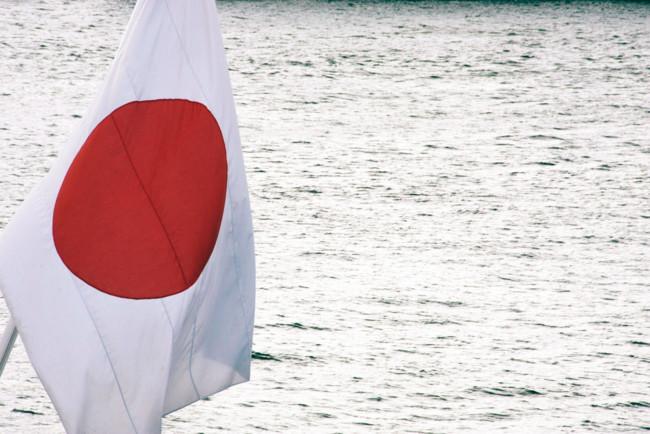 Hacia la 'japonización' de Europa: Así es la política monetaria del país nipón que cada vez imitamos más