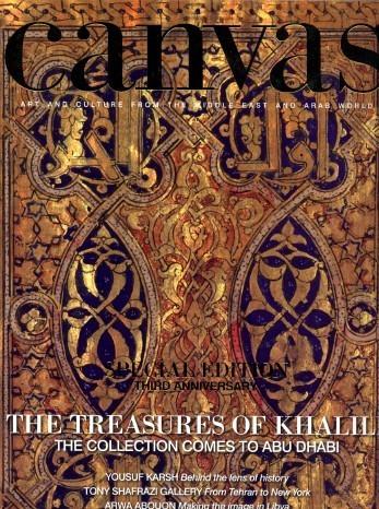 Lo mejor del arte árabe