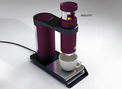 Cafetera para cápsulas de diseño minimalista