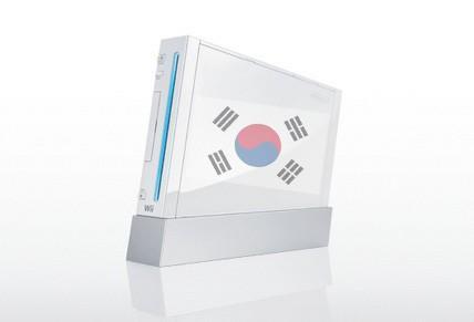 Nintendo lanzará la Wii en Corea el próximo día 26