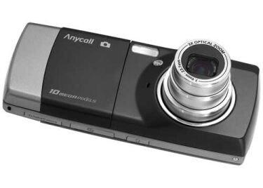 Samsung SCH-B600, con cámara de 10 megapíxeles