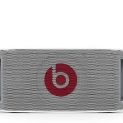 Foto 8 de 12 de la galería beatbox-portable en Trendencias Lifestyle