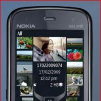 Nokia N86, desvelado oficialmente