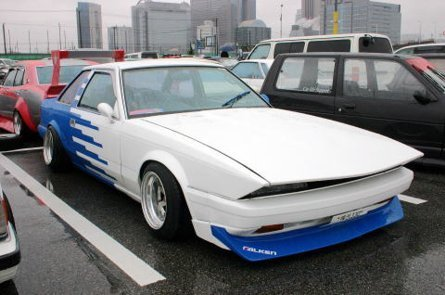 Truñing Japonés