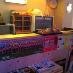 Foto 5 de 9 de la galería bar-android-en-japon-en-imagenes en Xataka Móvil