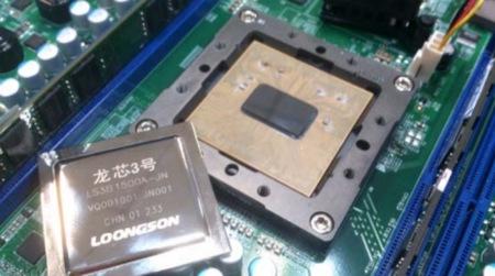 China presenta sus nuevos microprocesadores Godson