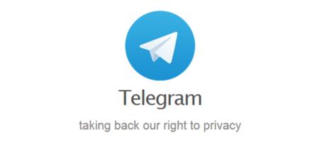 Telegram se actualiza y permite enviar notas de voz