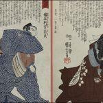 'Los 47 Ronin', una guía ilustrada de samuráis de Utagawa Kuniyoshi para disfrutar