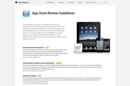 Más transparencia: Apple revela sus guías de aprobación de aplicaciones y crea un consejo de revisiones