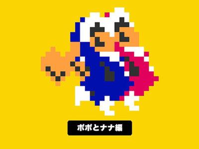 Los Ice Climber no están en Smash pero sí estarán presentes en Super Mario Maker
