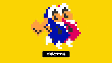 Los Ice Climber no están en Smash pero sí estarán presentes en Super Mario Maker