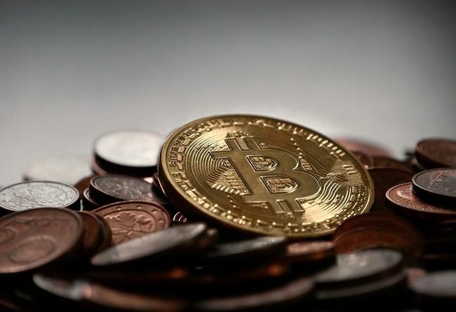 Bitcoin Minar