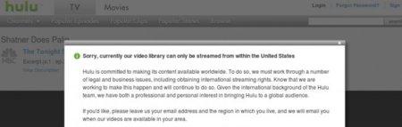 Hulu podría estar preparando su versión de pago en EEUU. El resto seguimos esperando.