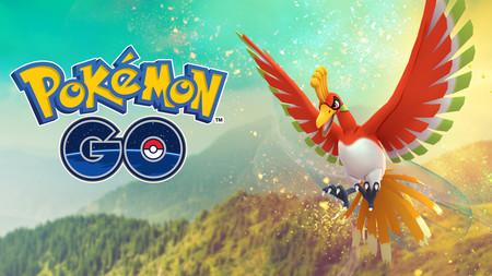 En este local puedes pagar con intercambios de Pokémon GO