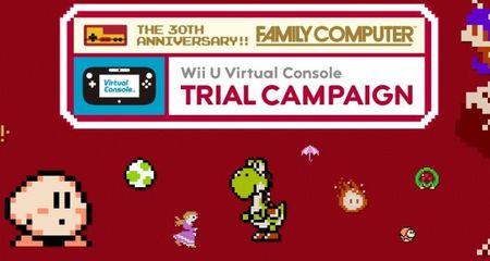 Fechas sobre la promoción de clásicos de Nintendo en Wii U