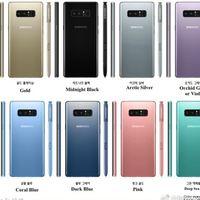 El diseño del Galaxy Note 8 al descubierto: ya conocemos sus colores y fondos de pantalla