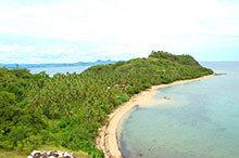 Se buscan personas para formar una tribu en una isla de Fiji