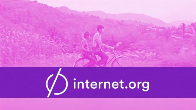 Internetorg2