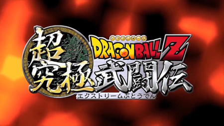 Kame Hame Ha, Dragon Ball Z: Extreme Butoden nos muestra un nuevo tráiler con mucho gameplay