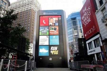 El increíble caso del Windows Phone gigante: imagen de la semana