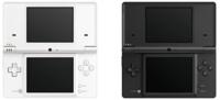 Nintendo DSi, nuevo modelo de la consola portátil
