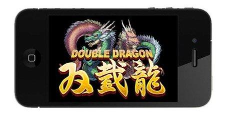 'Double Dragon' is back. Reparte de lo lindo con tu iPhone