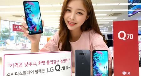 LG Q70: ahora con Snapdragon 675 y ración doble de megapíxeles