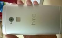 HTC One Max y su sensor de huellas dactilares