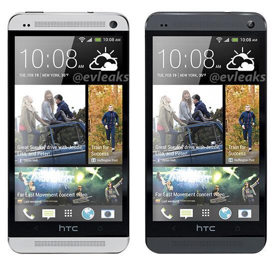 DOS HTC