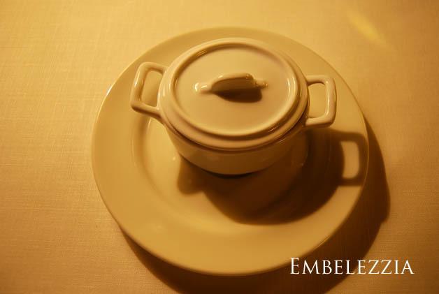 Foto de Ibaia, restaurante hotel de lujo en Gordexola (Vizcaya): menú degustación (9/19)