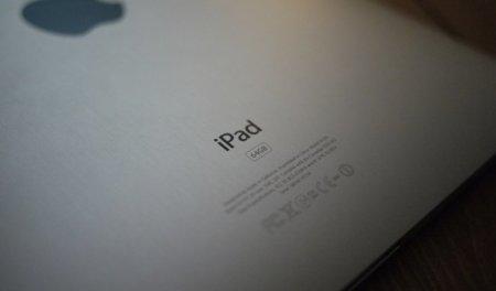 Más datos: ¿iPad con pantalla retina en fabricación y iPhone con NFC para el 2012?