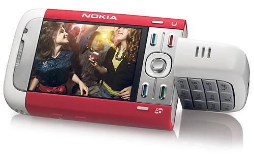 Nokia 5700 Xpress Music