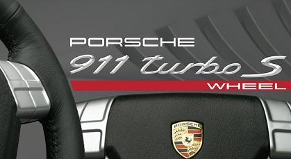 Porsche 911 Turbo S Wheel, accesorio de lujo