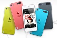Nuevo iPod touch, todas las mejoras del iPhone 5 en un terminal más barato #keynoteiPhone5