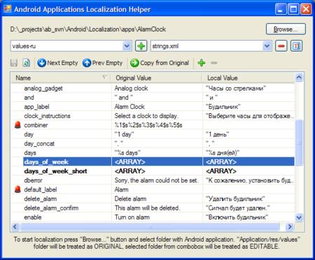 Android Localizer, ¿cómo conseguir traducir tu aplicación y hacerla global?