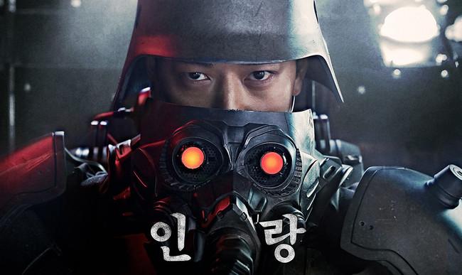 'Illang: La brigada del lobo', una excesiva y espectacular exhibición de poderío surcoreano