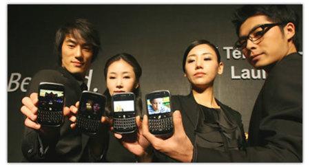Las peculiaridades del mercado Coreano