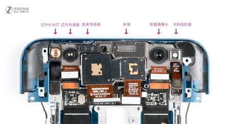 Así funciona el mecanismo deslizante de la cámara del OPPO Find X