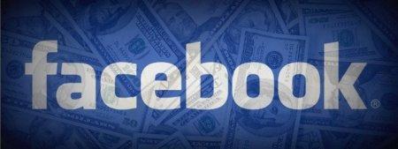 Facebook saldrá a bolsa la semana que viene