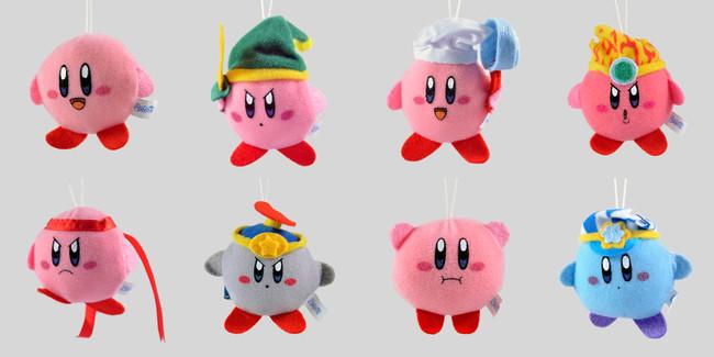 Kirby Peluche