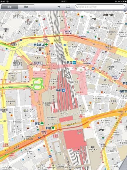 Mapas en el iPad iOS5