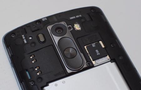 c96e2d35ac4 LG G3, Análisis. Review con características, precio y ...