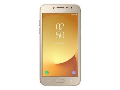 Samsung ha creado un smartphone que no es smartphone, pues no tendrá conexión a internet