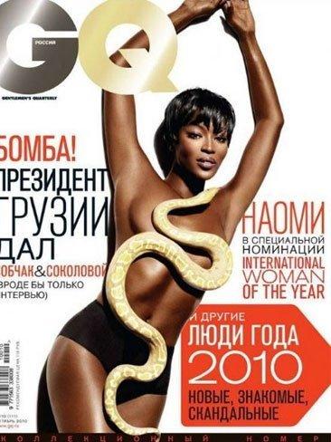 Naomi Campbell celebra sus bodas de plata de revista en revista